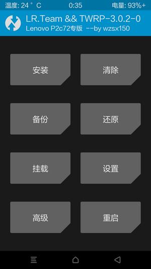 QQ图片20170103163659_1.png