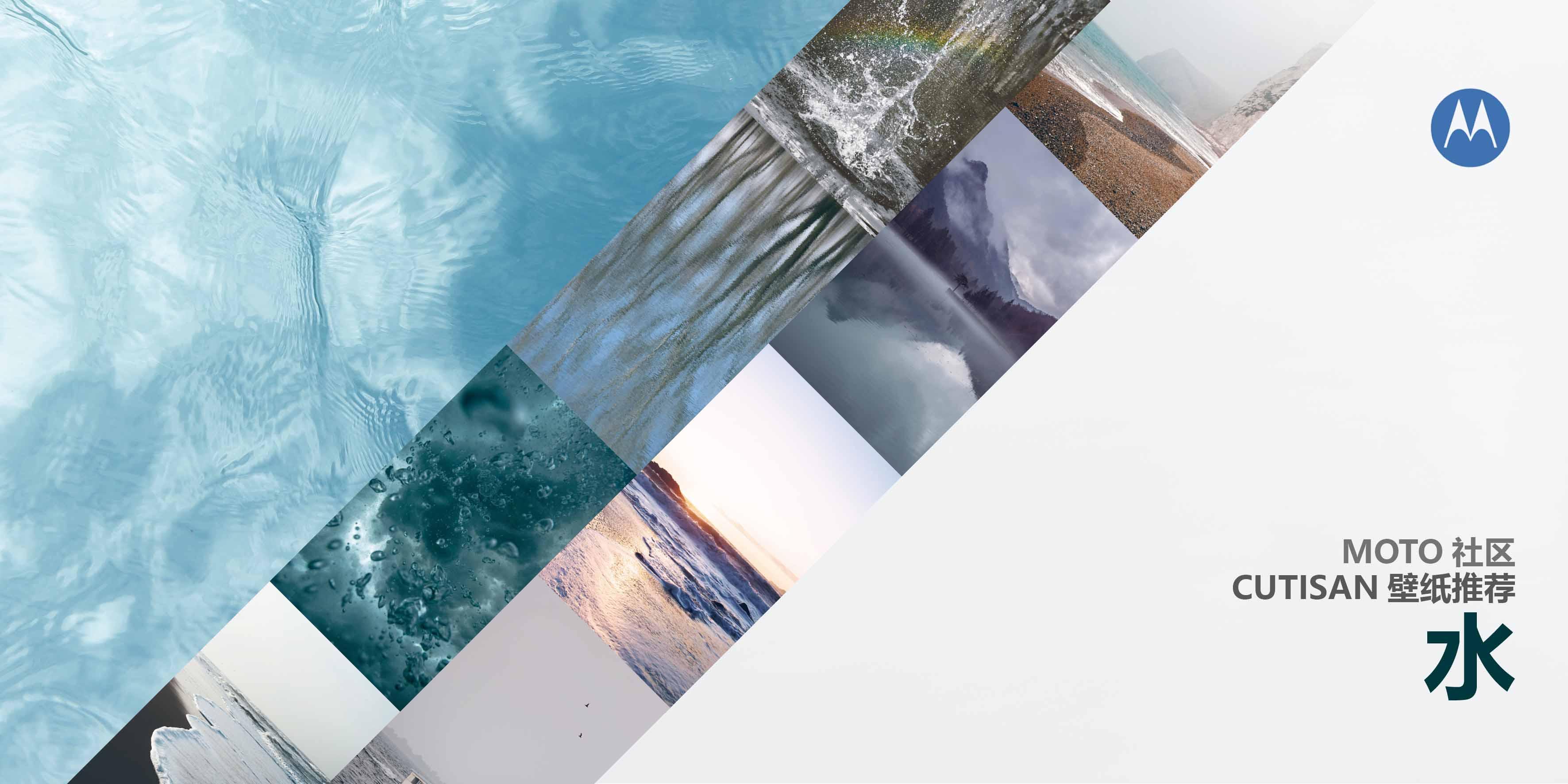 水.jpg