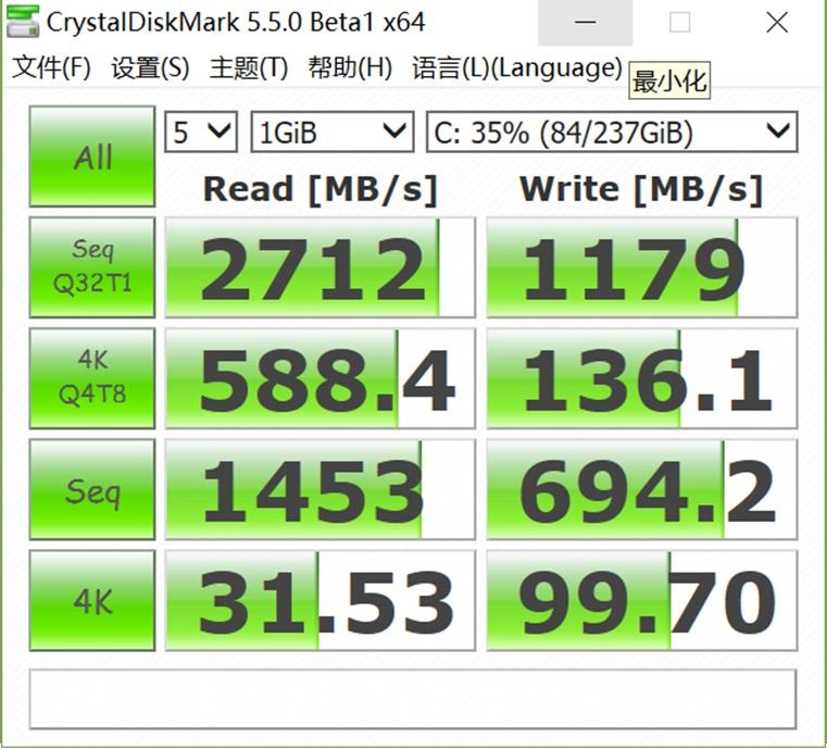 X1C SSD速度.jpg