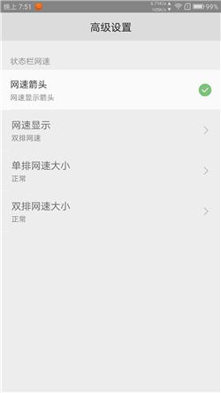 Screenshot_2018-01-17-19-51-46-0687868247.png