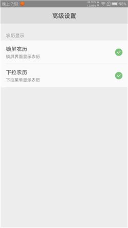 Screenshot_2018-01-17-19-52-09-1163363020.png