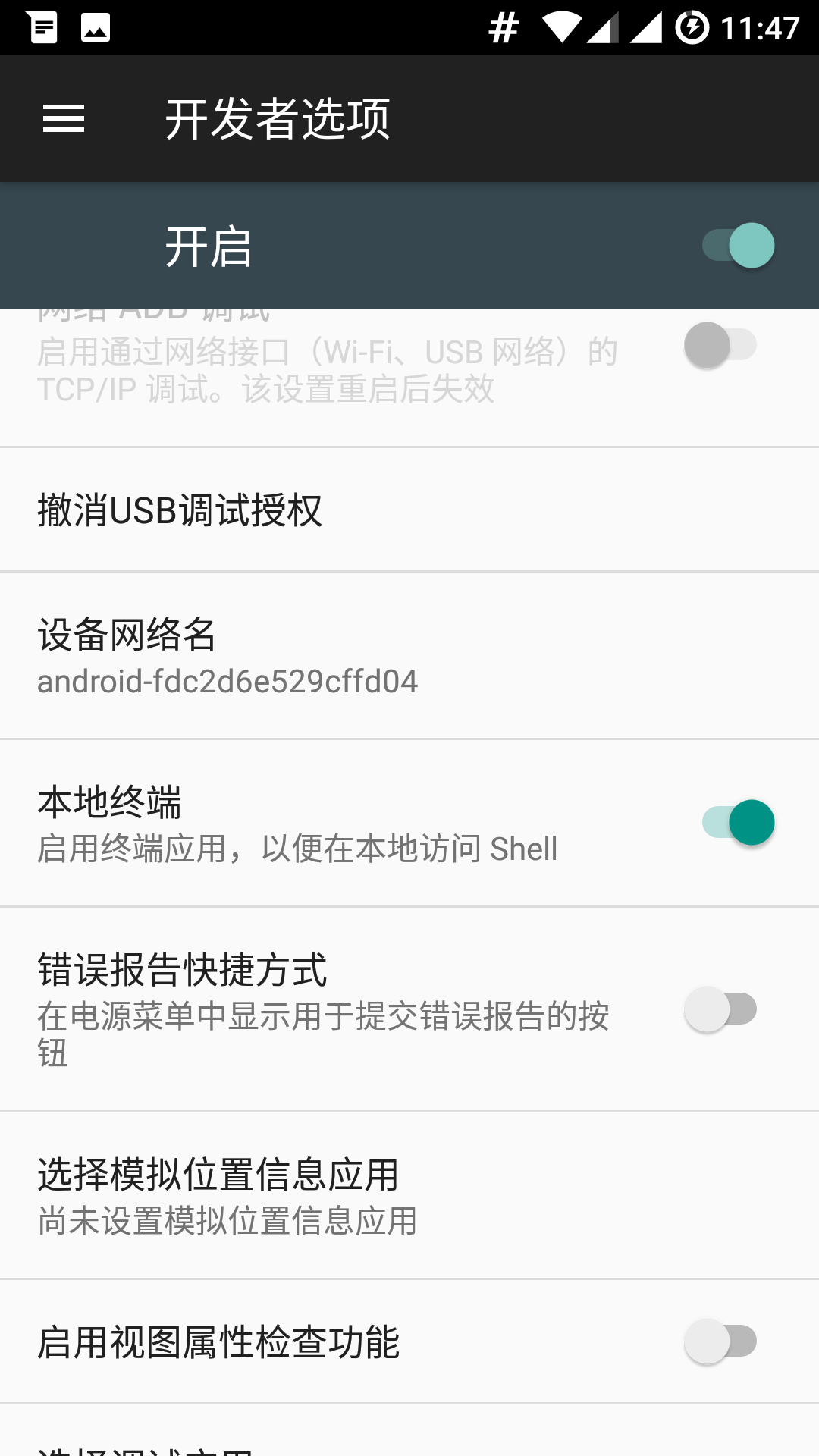 Screenshot_20180307-114737.png