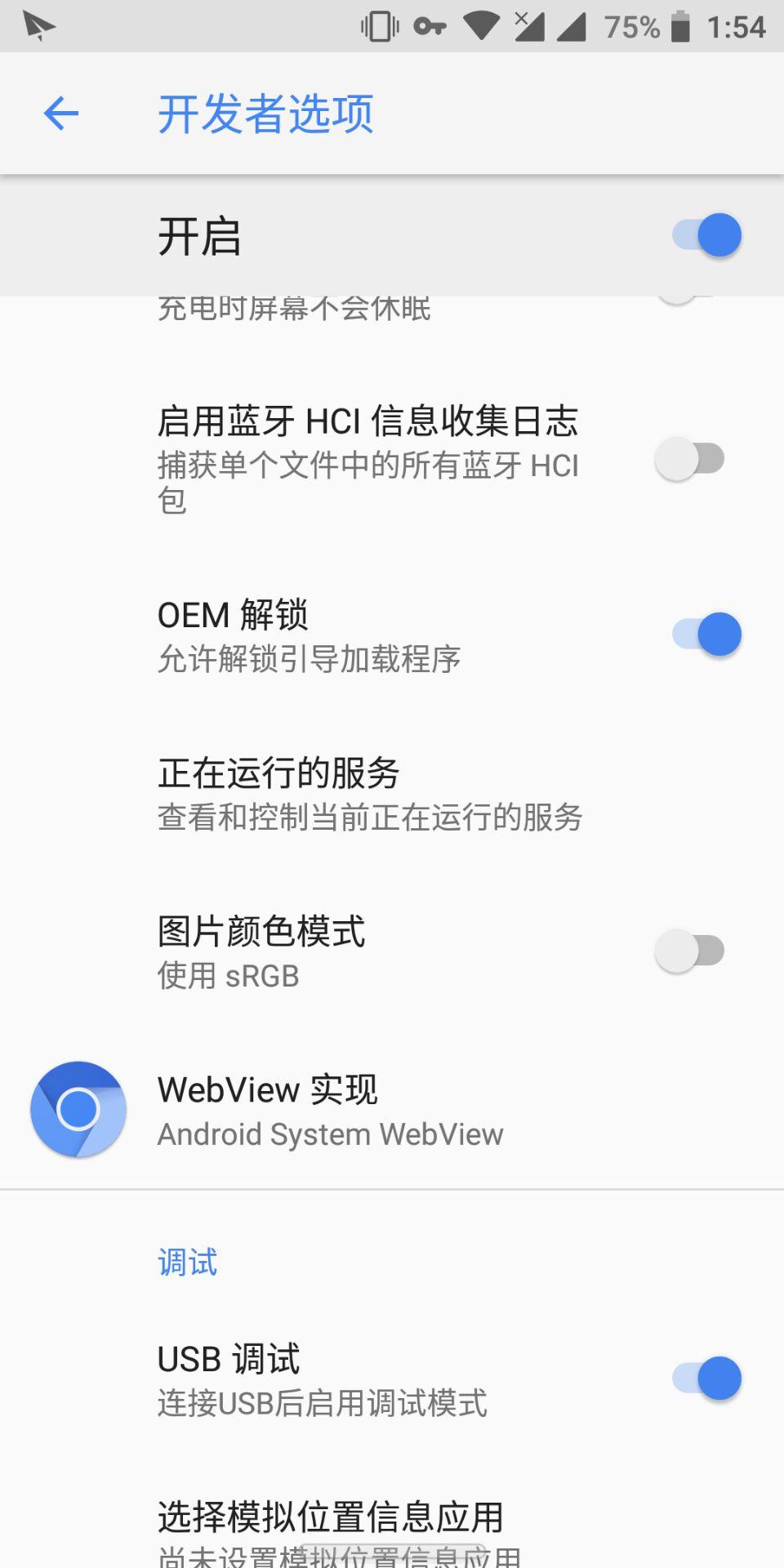 QQ图片20180608140412.jpg