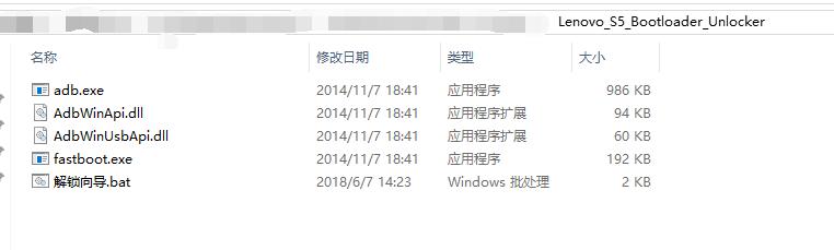 QQ图片20180608144907.png