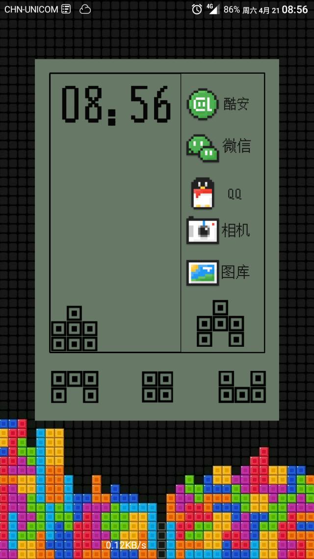 Screenshot_20180421-085612.jpg