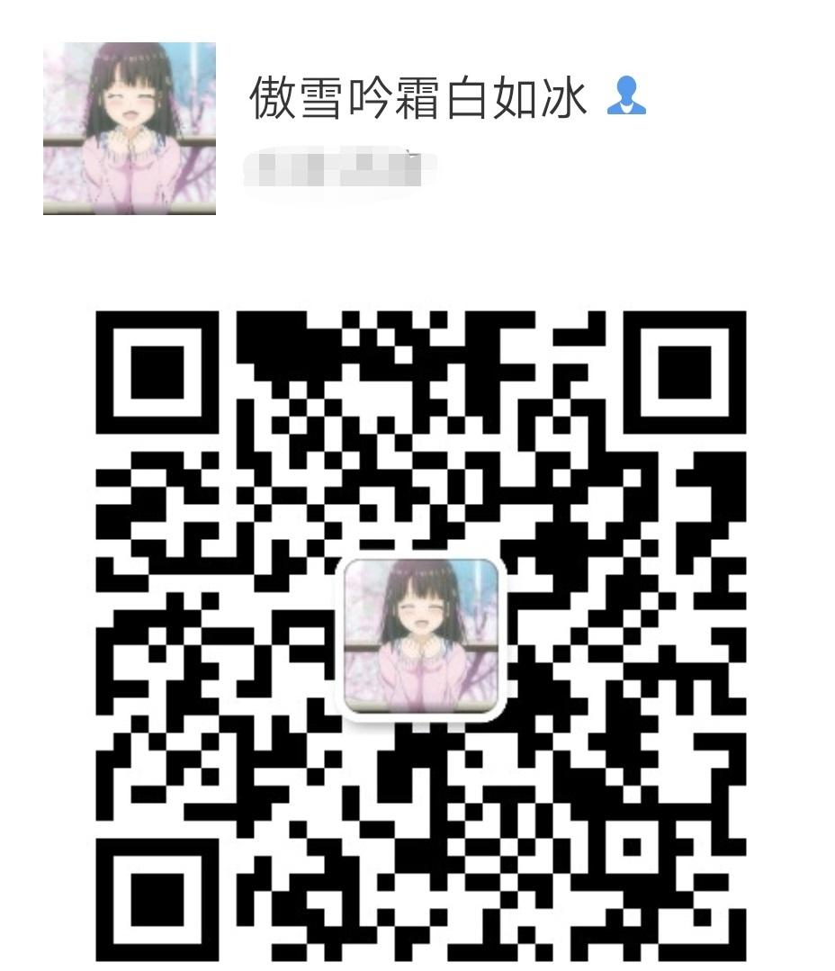 IMG_20180916_041548.jpg