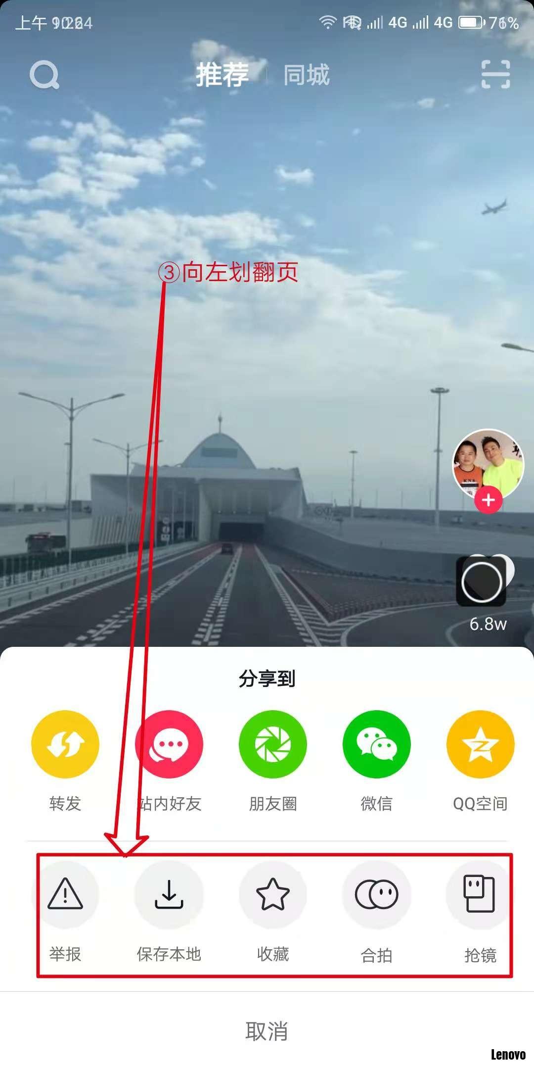 微信图片_20181201103251.jpg