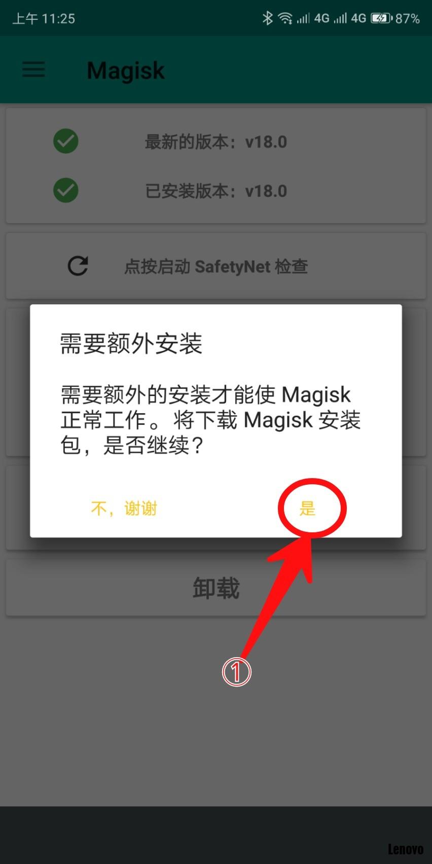 IMG_20181219_112853.jpg