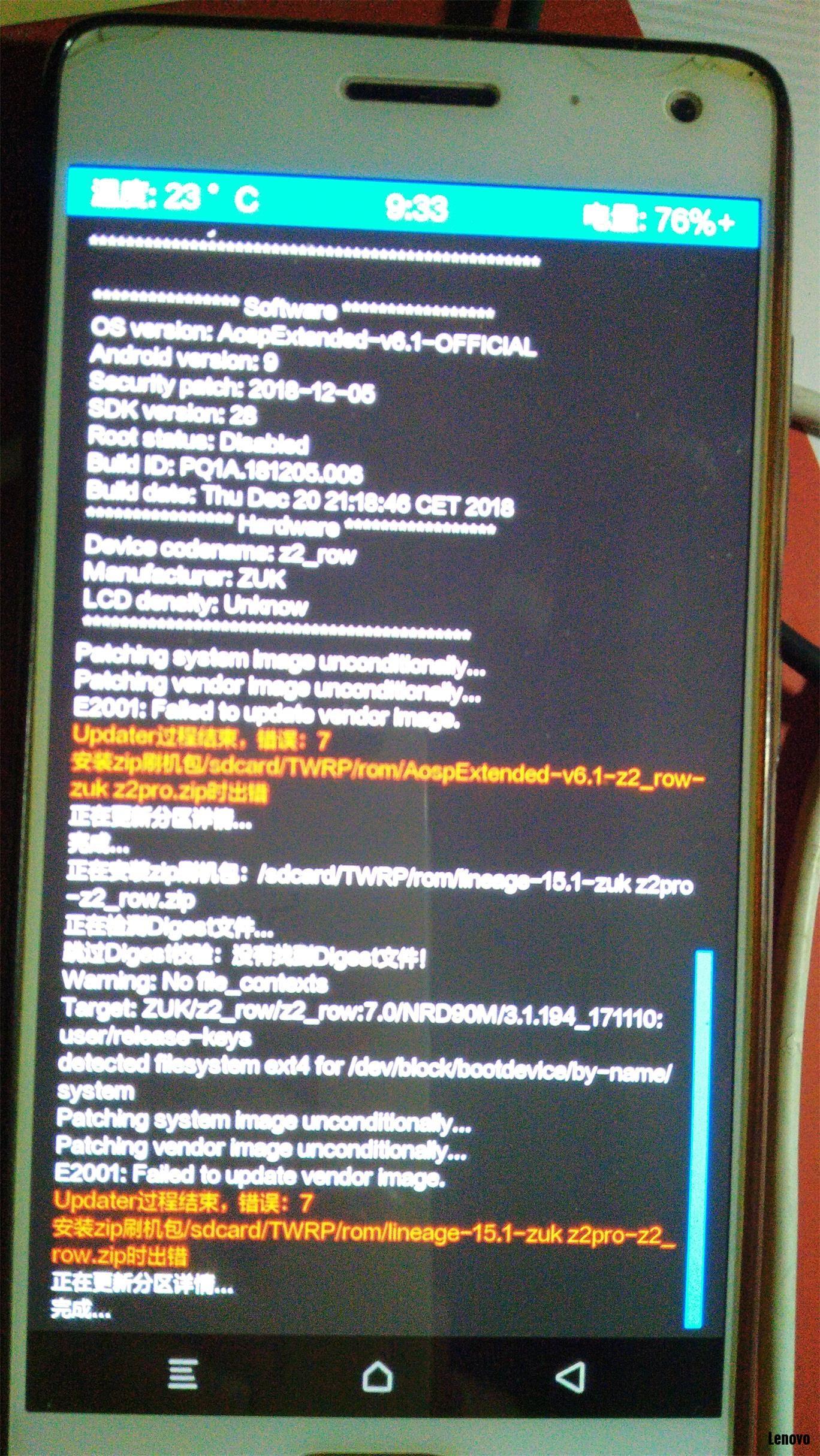 解决刷安卓8+时的错误7问题_ZUK Z2 Pro-联想社区