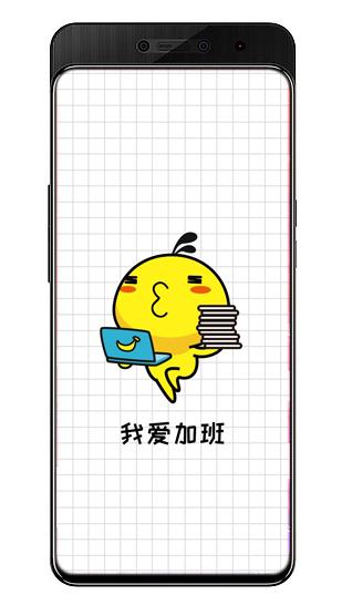3手机模型(滑盖).jpg
