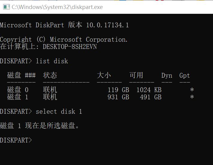 select disk.png