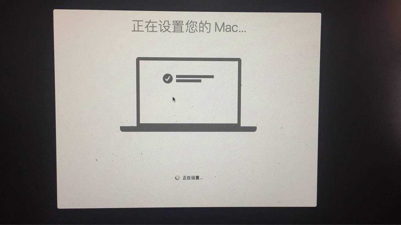 设置mac.JPG