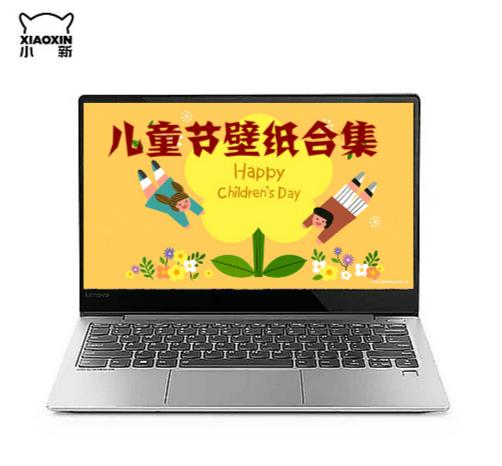 儿童节电脑_meitu_7.jpg